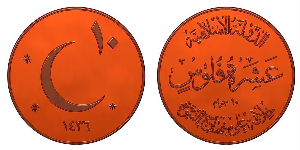 Iszlám Állam, 10 fulus