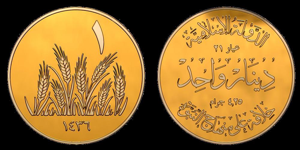 Iszlám Állam, 1 dénár