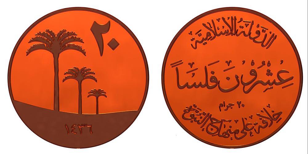 Iszlám Állam, 20 fulus