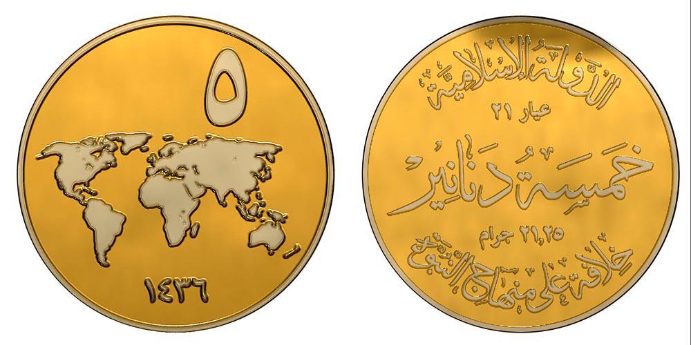 Iszlám Állam, 5 dénár